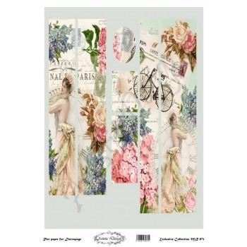 Ριζόχαρτο Artistic Design για Decoupage 30x40cm, Λαμπάδα vintage journal / MR971