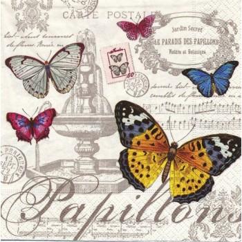 Χαρτοπετσέτα για Decoupage, Papillons / 414-PAPI