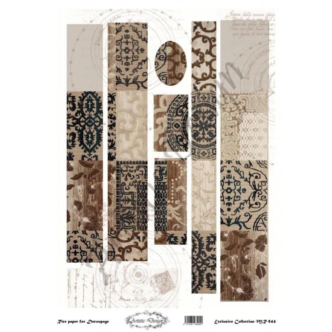 Ριζόχαρτο Artistic Design για Decoupage 30x40cm, Λαμπάδα brown pattern / MR944
