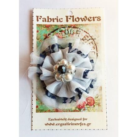 Υφασμάτινο Διακοσμητικό Λουλούδι με Χάντρες (Άσπρο / Μαύρο)