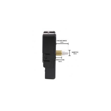 Αθορυβος Μηχανισμός ρολογιού με σπείρωμα 0.6cm