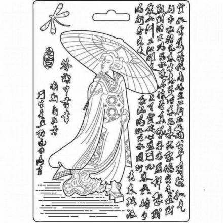 Καλούπι εύκαμπτο A5, 15x21cm, Stamperia, Geisha