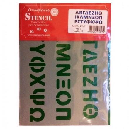 Stencil 20x15cm Ελληνικά γράμματα κεφαλαία, Stamperia