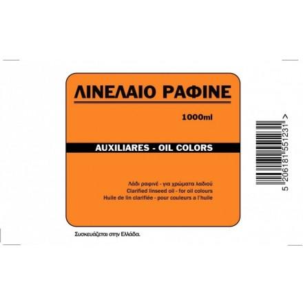 VAN d'EYCK Λάδι Ραφινέ για την αραίωση των χρωμάτων λαδιού100ml / HW391000
