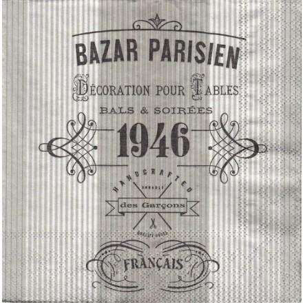 Χαρτοπετσέτα για Decoupage, Bazar Parisien / 13308130