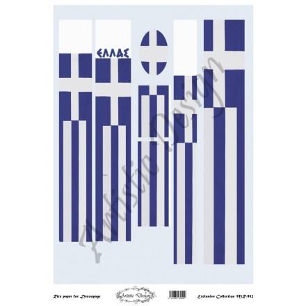 Ριζόχαρτο Artistic Design για Decoupage 30x40cm, Λαμπάδα ελληνική σημαία / MR952