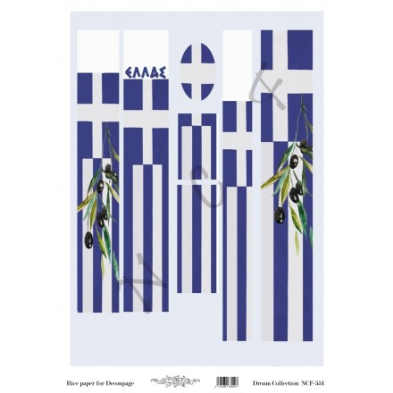 Ριζόχαρτο NCF για Decoupage 30x40cm, Λαμπάδα Ελληνική σημαία & ελιά / NCF551
