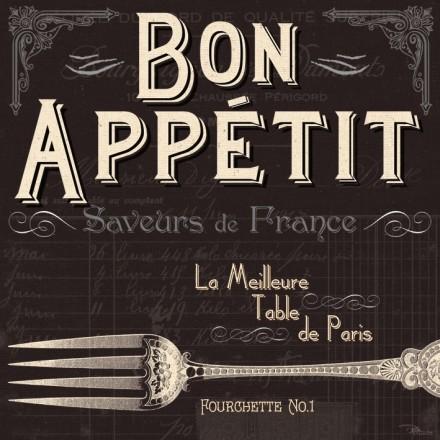 Χαρτοπετσέτα για Decoupage, Table de Paris / 133-1100